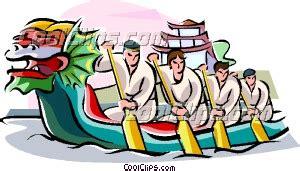 dragon boat festival clipart dragon boat clipart