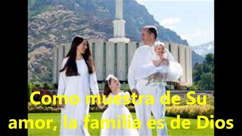 imagenes familias sud adrogue sud primaria la familia es de dios youtube