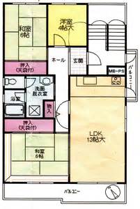 typical japanese apartment layout danchi housing lets you think outside the usual box the