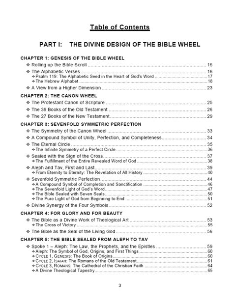 bible wheel table of contents