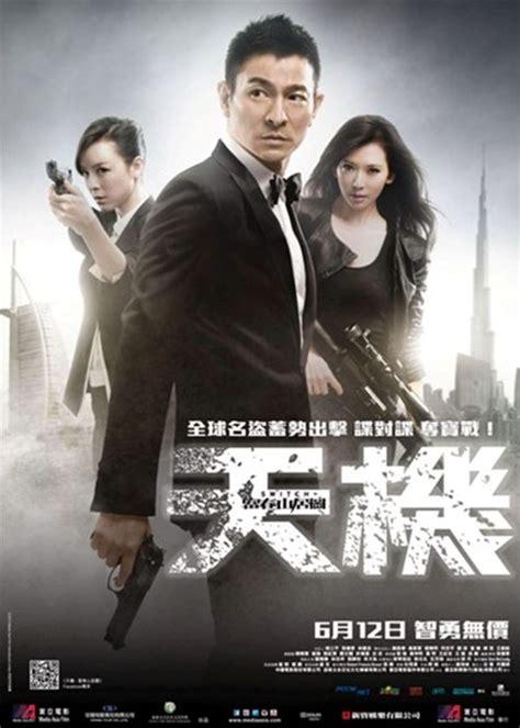 Cd Andy Lau 3 Disc Import Hk Original 1 andy lau