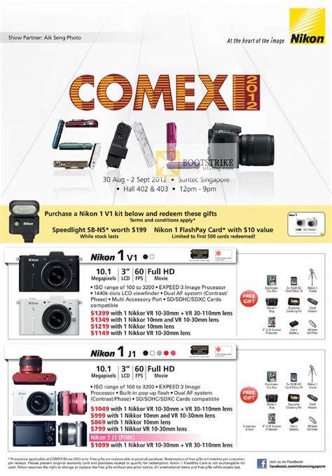 nikon digital price list nikon digital cameras nikon 1 v1 nikon 1 j1 comex 2012