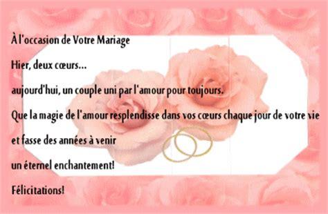 Exemple De Lettre Felicitation Mariage F 233 Licitations Pour Un Mariage Felicitation De Mariage