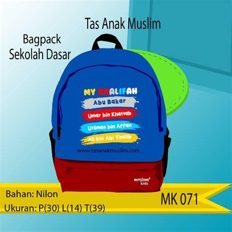 Harga Tas Di Indonesia daftar harga tas anak muslim dapatkan daftar harga tas