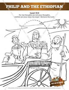acts 8 philip and the ethiopian sunday school coloring