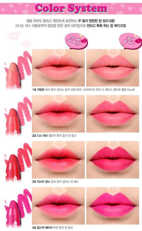 tutorial makeup korea etude house conhe 231 a a fofa marca de beleza etude house 187 pausa para