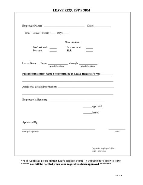 employee sick leave form template sick day request forms pictures to pin on