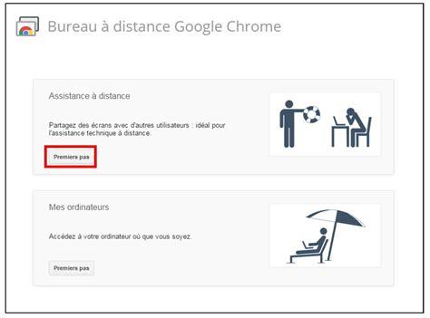 bureau distance chrome contr 244 ler un ordinateur 224 distance avec chrome je