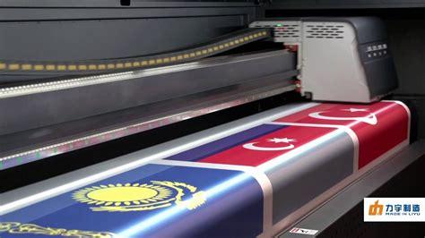 Mesin Miyakoshi liyu fh industrial textile printer doovi