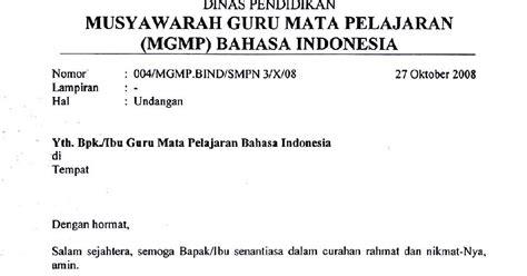 contoh surat kejadian resmi yang baik