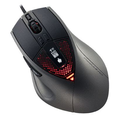 Advance Mouse Gaming Mg888 A cooler master announces sentinel ii gaming mouse legit reviews