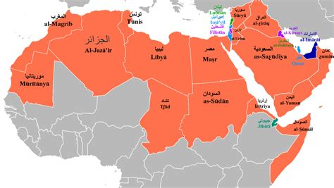 which countries speak the most frank and honest talk in arabic review