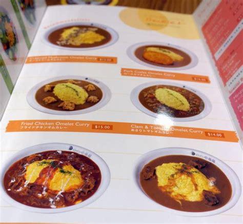 coco ichibanya menu purple taste curry house coco ichibanya 壱番屋 star vista