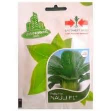 Benih Cabe F1 Keriting Twist 42 cara membuat tanaman hias mini indoor dan outdoor