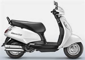 Suzuki Access 125cc Price Suzuki Access 125 On Road Price Cc Review Mileage