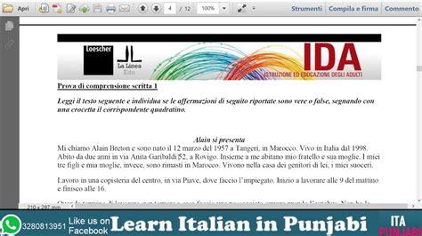 test permesso di soggiorno test italiano per carta di soggiorno fac simile