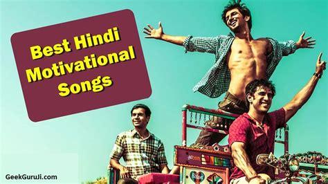 motivational house music best 100 motivational songs in hindi top 100 motivational songs in hindi