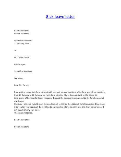 Absence Sick Leave Sle Letter Sick Leave Letter Writing Professional Letters