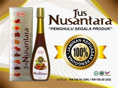 Laris Temulawak Lotion 500ml Temulawak Lotion 500ml jus nusantara produk kecantikan kesihatan jamu dan set