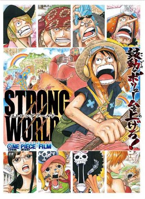 film one piece terlengkap one piece film strong world screenshots images and