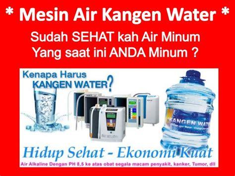 Mesin Kangen Water Enagic promo wa 0812 2670 7518 water kangen kangen water