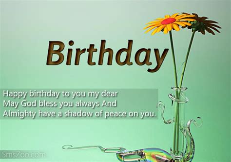 Happy Birthday Wishes To My Sir Birthday Quotes Sms Birthday Greetings