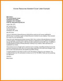 Humanities Cover Letter Cover Letter For Human Resources Assistant Hr Cover Letter