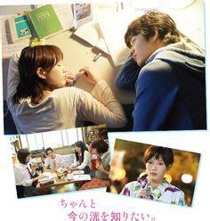 film romance jepang live action touma kikuchi ao haru ride ao haru ride pinterest