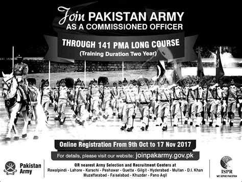 test pattern of pma long course join pak army 2017 through 136 pma long course