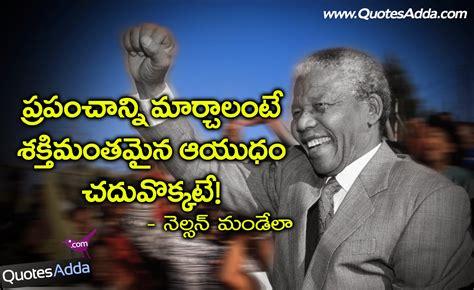 biography of nelson mandela in tamil mandela quotes funny quotesgram