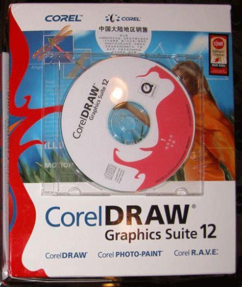 elektronick licence coreldraw graphics suite x7 win free download coreldraw graphics suite x4 serial key