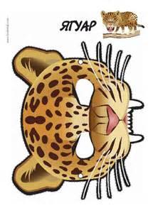 cheetah template printable leopard mask printable masks for