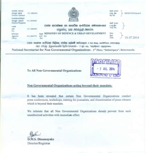 Official Letter Format Sri Lanka Sri Lanka One Island Two Nations