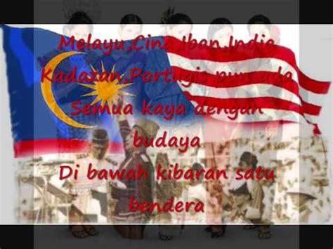 anak merdeka saya anak malaysia with lyrics youtube