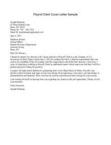 payroll assistant cover letter payroll clerk cover letter template design