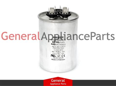 specification of air capacitor ac capacitor specs 28 images testing air conditioner capacitors specifications air