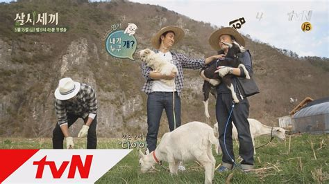 dramacool three meals a day tvn three meals a day season 3 jung sun september 11