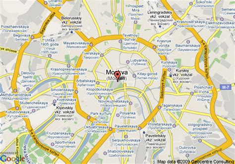 courtyard  marriott moscow city center moscow deals