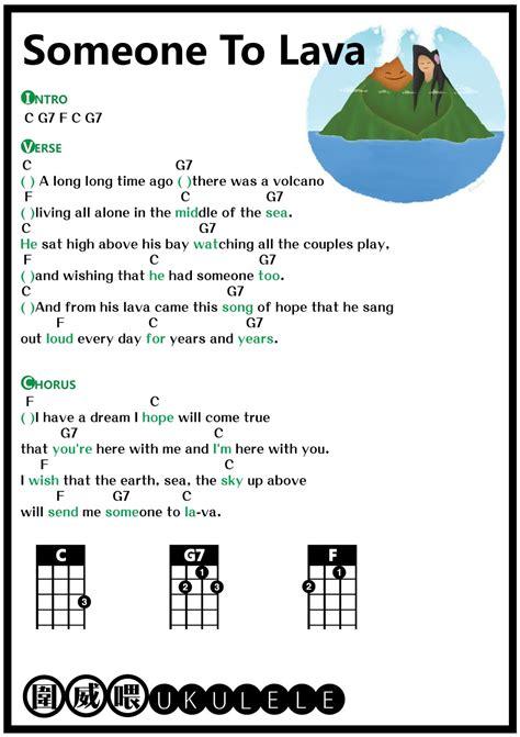 song ukulele 圍威喂 ukulele someone to lava ukulele tab simple piano