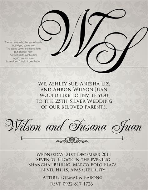 Sle Wedding Invitation Wordig by Marriage Invitation Mail To Colleagues Sle Style By