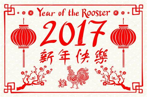 Chinese New Year Of The Rooster 2017 All The Memes You - year of rooster chinese new year design graphic chinese