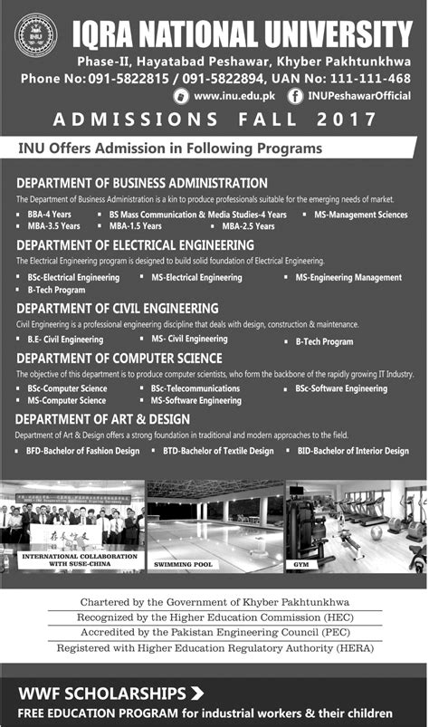 Peshawar Mba Admission 2017 by Admission Open In Iqra National Peshawar 17 Sep