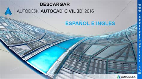 tutorial autocad civil 3d 2016 descargar autodesk autocad civil 3d 2016 gratis completo