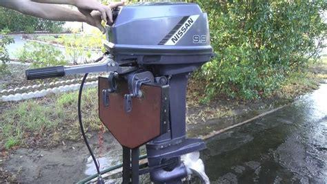 nissan 9 9hp 2 stroke outboard motor