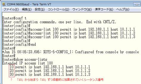 Sho Acl acl aclのステータス確認と編集方法