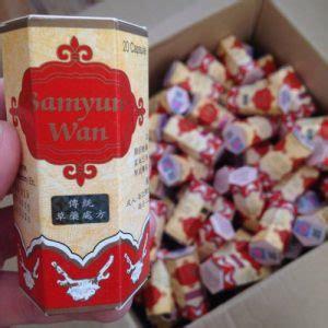 Pura Femme Kapsul samyun wan suplemen penambah berat badan yang diproduksi