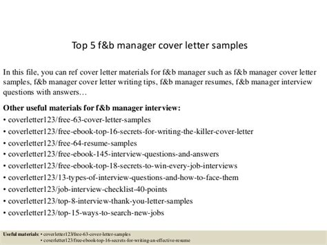 F And B Manager Cover Letter by Top 5 F B Manager Cover Letter Sles