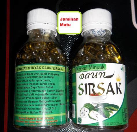 Obat Herbal Kanker Asam Urat Kapsul Daun Sirsak Kulit Manggis Ms Maxs kapsul minyak daun sirsak jual kapsul minyak daun sirsak