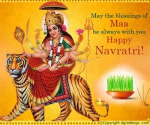 Well Wishes Baby Shower - navratri cards