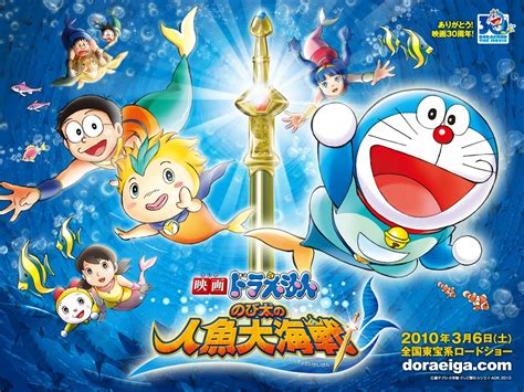 doraemon movie wikia image 4940 doraemon movie 2010 jpg doraemon wiki